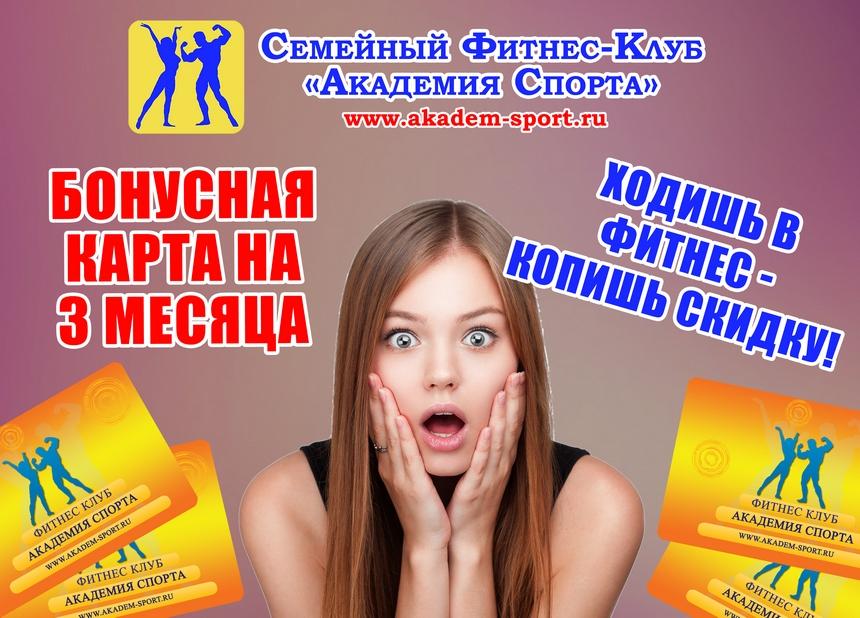 Akadem sport ru comprehension summary schreiben